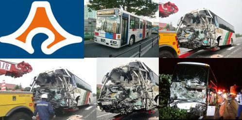 靜岡県 東名高速道路で交通事故で27人に重軽傷