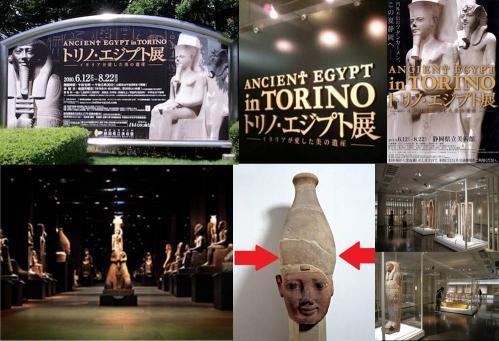 靜岡で開催されてたトリノ・エジプト展で日通が破損してしまった