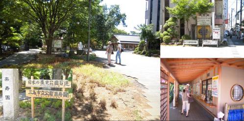 楽寿園 日本の歴史公園百選 三島市立公園