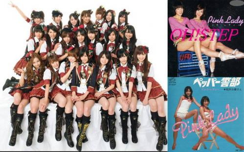 AKB48の親の年齢になるピンクレディーも負けずに頑張るそうですの写真でーす