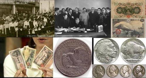 戦争中に相場師が円をドルに変えてした頃の写真の編集です