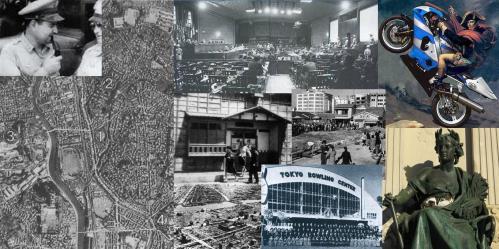 戦後に焼け野原になった東京の土地を米ドルで買い占めた頃の編集写真です