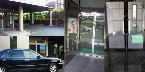 派遣会社から景気の悪い靜岡県東部地方のY建設会社へ面接行った時の写真