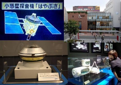 大阪市阿倍野区の近鉄百貨店で小惑星探査機はやぶさ展示公開