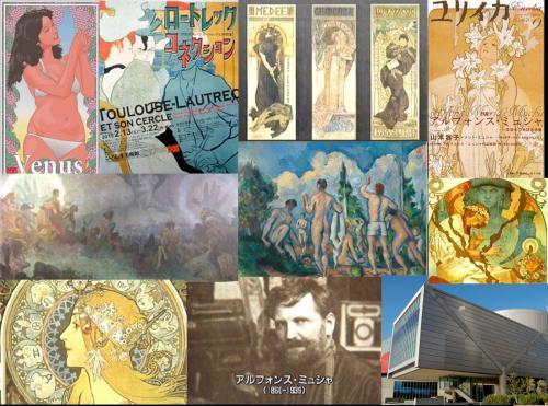 大阪市サントリーミュージーアムで展示予定のロートレックやミュシャその他世界的有名な絵画ポスター多数の加工写真です