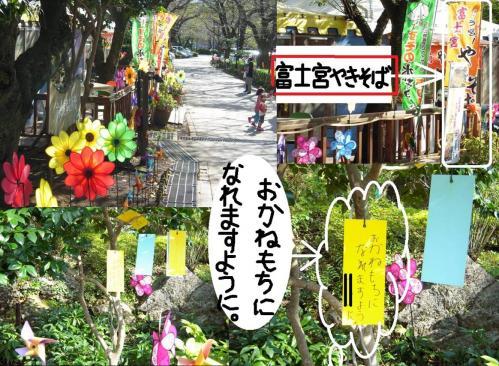御殿場高原ビール内の小道に富士宮やきそば店舗と短冊に子供の おかねもちになりますように と言う短冊を発見し撮った