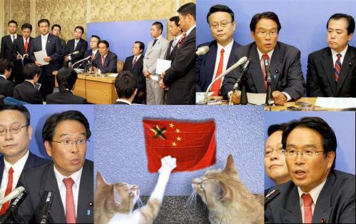 民主党の松原議員ら73人が中国に声明をしただけ