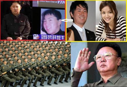 北朝鮮の大将任命された金正銀はJJモデルと交際中のチュートリアルの福田に似てない