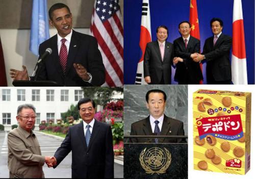 国連で北朝鮮次官が論じたらしいがテポドン保有は隠さずに