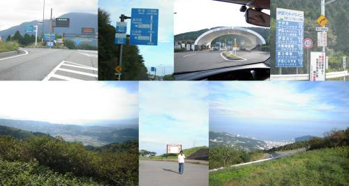 伊豆スカイラインを通過し富士山展望台でひと休み