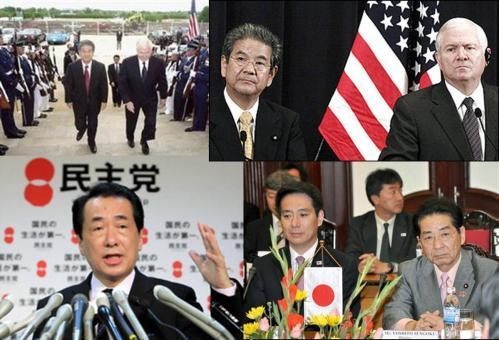武器輸出三原則を見直す意向を北沢俊美防衛相がゲーツ米国防長官と会談し菅首相と千谷官房長官も認める写真です