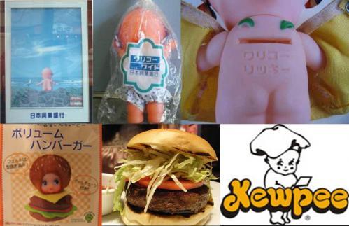 キューピーをイラストにしてた日本興業銀行現:みずほコーポレート銀行とボリュームたっぷりのキューピーハンバーガー写真です