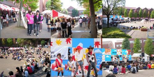 文教大学2010学園祭の様子