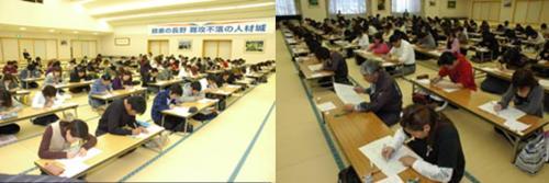 創価学会の任用試験試験会場の様子です