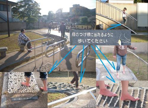 伊豆長岡の温泉場の広場にある足湯スポットでの足裏マッサージ歩行が痛かったのよね 嫁の生足と自分の生足写真よ
