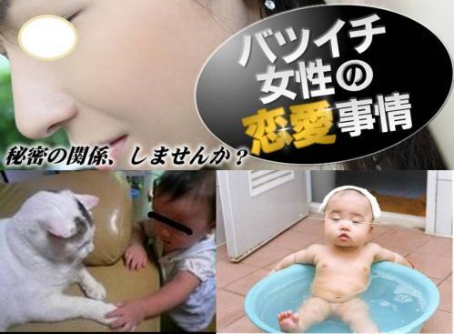 自分の前カノは伊豆長岡でバツイチで子供が2人居ると知ってるから幼児虐待するなら幼児を授かろうと思ってたが出合わなかったのです