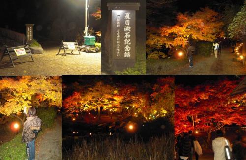 虹の郷には夏目漱石記念館もあった 携帯シャメ撮る嫁さんとライトアップ紅葉風景写真