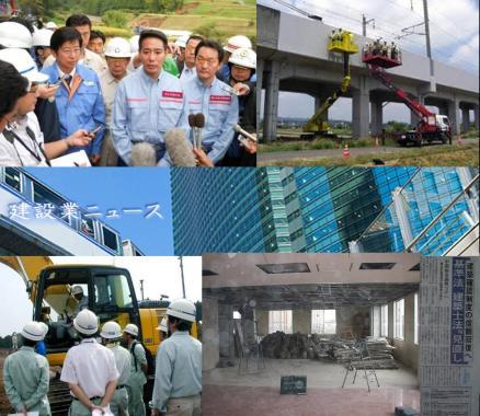 靜岡県の建設業ニュースで建築基準法や建築士法も見直しする建築写真画像