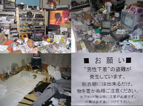 年末なのに若手職人の部屋だが男性下着の盗難が発生している写真です