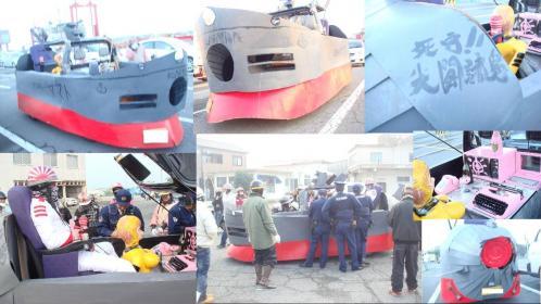 軽トラで作成した宇宙戦艦ヤマト写真だが警察に取り調べを受けていた年末の写真