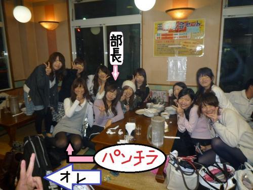 日大女学生のサークル忘年会完全無修正写真
