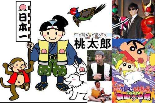 タイガーマスク運動に続いて桃太郎から明日のジョー以外にも仮面ライダーや山下清や渡邉陽一やクレヨンしんちゃんまで
