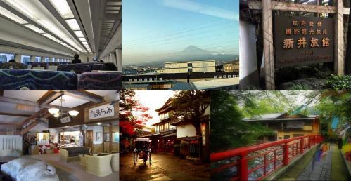 浜松市から新幹線で帰途中にリハビリの先生と再会し修善寺の新井旅館の営繕部を紹介された