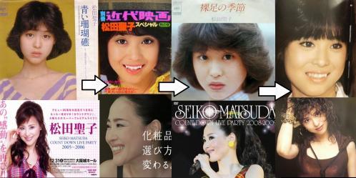 芸能人の整形手術の先駆者となった松田聖子のデビューから現在の写真変化