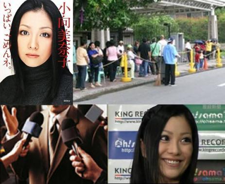 覚せい剤容疑者のグラビアアイドルからストリッパー日向美奈子のフィリピンのマニラ逃亡調査の完全無修正写真