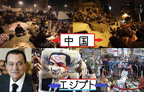 中国やエジプトでも反政府デモの凶暴な事件はつきない写真