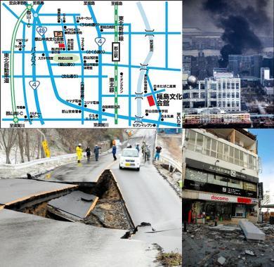 福島県郡山市の地震による被害から福島文化会館へ避難する様子の悲惨な写真です