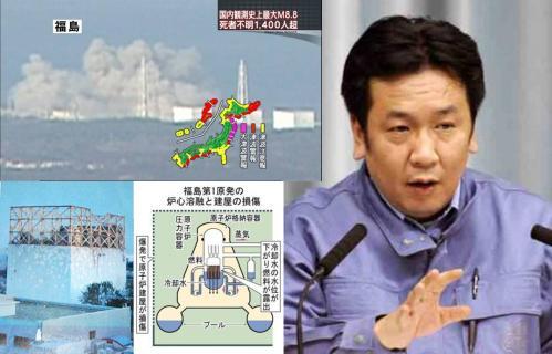 福島原発の第一号機爆発の裏の写真