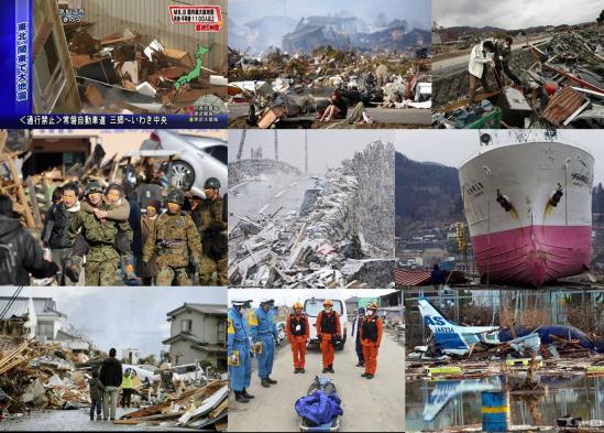 東日本大震災で被害に遭われた多くの写真