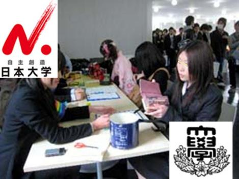 日本大学は今回の被災に関して行った援助写真