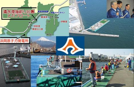 福島原発の放射能汚水が静岡市清水区の清水港海釣り公園メガフロートに東電が流し込む写真