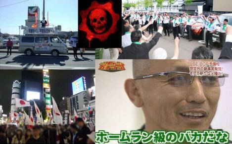 東日本大震災後に電力やガソリン自粛してるのに県議選の選挙カーで朝昼夜とうるさい奴等は全員落選間違いなしのおもしろ写真画像