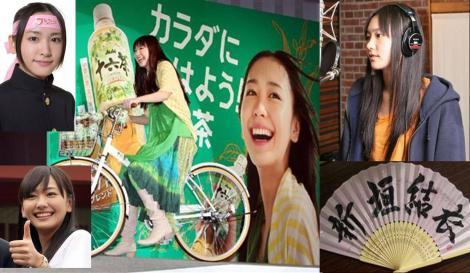 新垣結衣の東日本大震災のチャリティーで日本各地を自転車で廻る写真ですわ