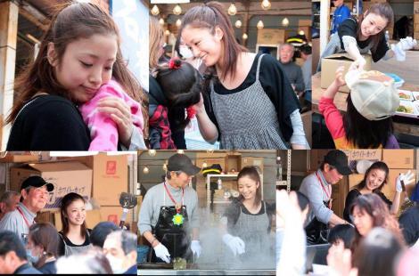 上戸彩がスッピンで石原軍団と共に被災地で炊き出しボランティア活動に励み幼き娘を抱きしめる写真です