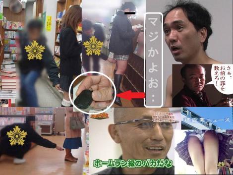 警察官が女子高生や一般女性のスカート内を盗撮して逮捕され情けなく江頭2:50もBOSSに出演中の温水も呆れているが建設業界の職人でもやらない盗撮写真