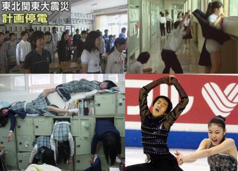 東日本大震災で計画停電だった頃の最近の小中学生の学校生活写真だが信じられない靜岡県東部地方で織田信成がキム・ヨナに浣腸を受けるおもしろ写真画像