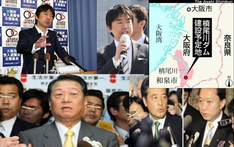 大阪の橋元府知事が新規原発建設に反対意思で古い政治家に立ち向かう写真