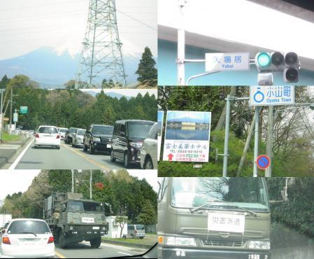 富士山を眺めながら御殿場のヤバい交差点たる矢場居交差点を過ぎてR138に入り小山町を走っていると自衛隊の災害派遣トラックに遭った写真