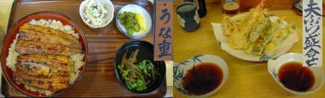 自分が食べた うな重 と 天ぷら盛合わせ の写真