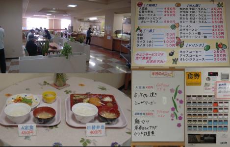 脳外科病院 西島病院の食堂の写真