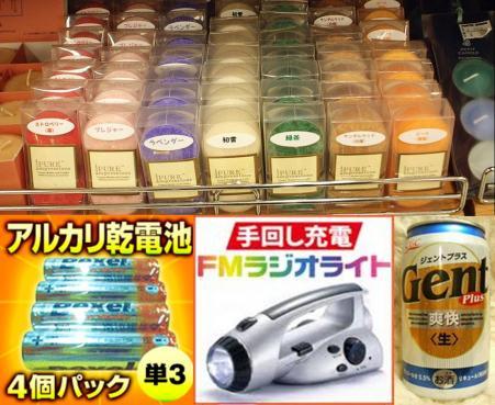 東日本大震災の影響で店で売られていた多くの韓国製品のろうそく 乾電池 手回し充電FMラジオライトに缶ビールのおもしろ写真