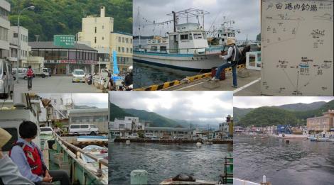 戸田湾内釣場を漁船にて出港写真画像