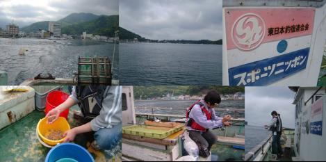 戸田湾内で釣り船にて海釣りを開始した頃の写真で船には東日本釣宿連合会とスポーツニッポンの看板が貼ってありんしょう