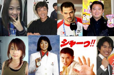 日大三島高校出身の多くの芸能人の写真2