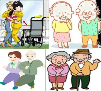 特別擁護老人ホームで恋に落ちてリハビリを頑張り手を繋ぎあう二人の男女老人のイラスト写真画像