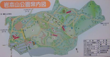 靜岡県富士市の岩本山公園案内図